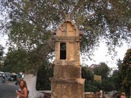 Kral Mezarı – Anıt Mezar